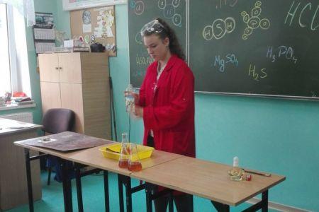 "Pokaz naukowy pt. ""Magia Chemii"""