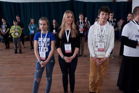 Diecezjalne Spotkanie Młodych w Dzierżon...